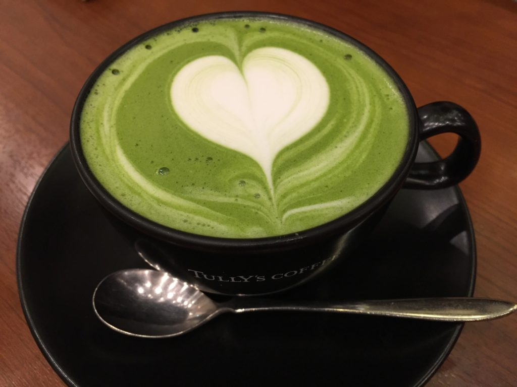 Matcha health benefits include heart disease fighting properties.